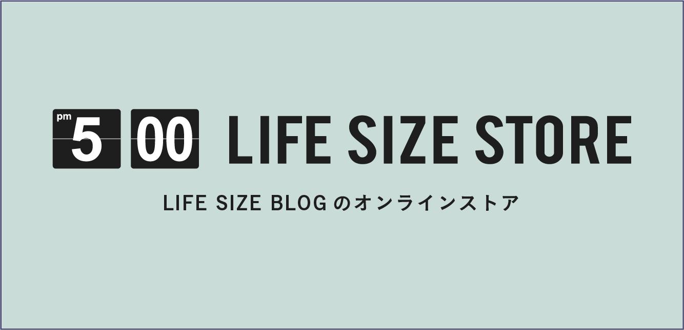 LIFE SIZE STORE〈ライフサイズストア〉