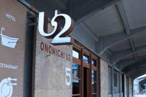 U2-サムネ