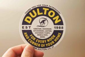 DULTON-サムネイル