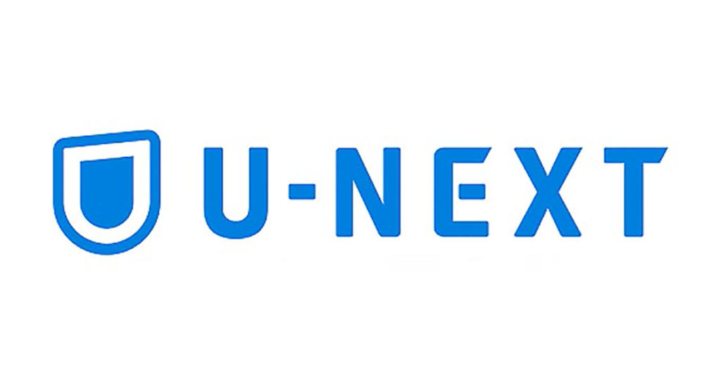 U-NEXT-ロゴ