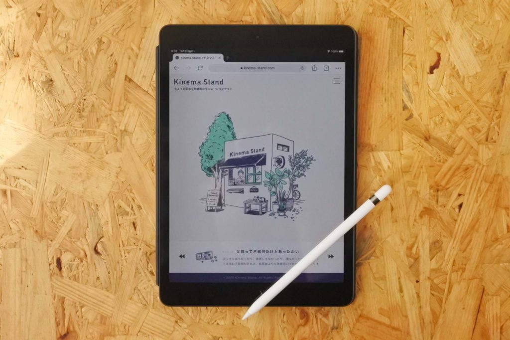FINTIE for Apple Pencil グリップ2