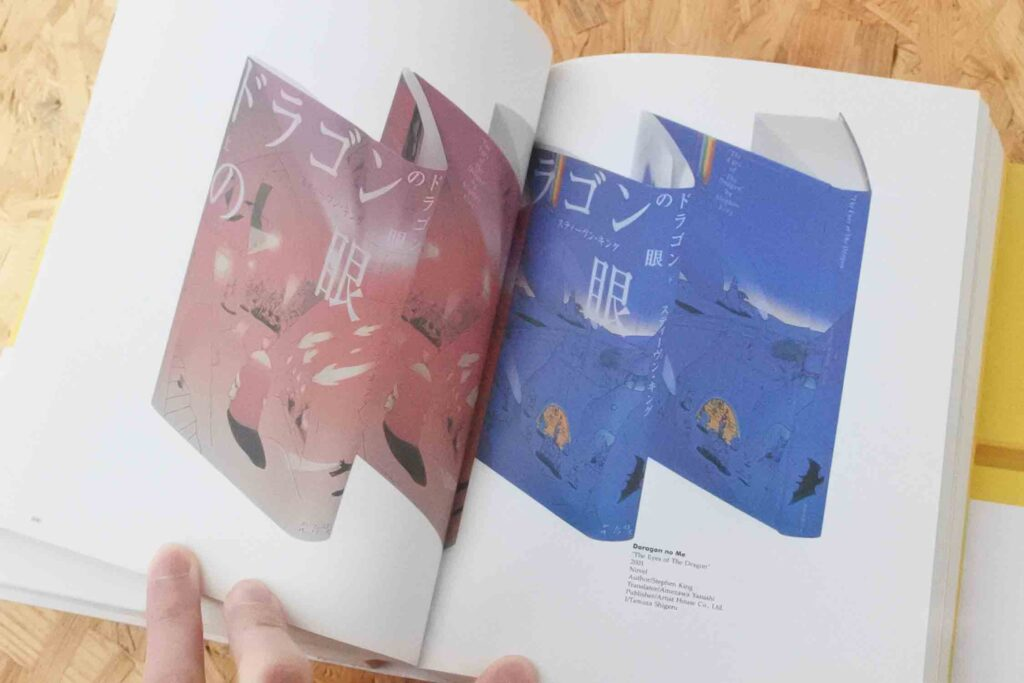 岡本一宣の東京デザイン6